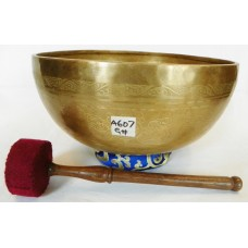 "A607 XL Energetic Throat 'G' Chakra Healing Hand Hammered  Tibetan Singing Bowl 11.9"" Made in Nepal"