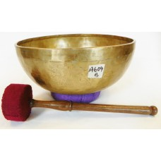 "A609 Energetic Crown 'B' Chakra Healing Hand Hammered Tibetan Singing Bowl 10"" Made in Nepal"