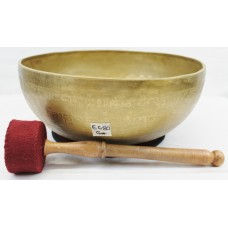 "E680 Energetic Throat 'G#' Chakra  Healing Hand Hammered Tibetan Singing Bowl 11.5"" Wide, Made in Nepal"
