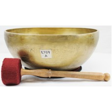 "E759 Energetic Third Eye 'A' Chakra Healing Hand Hammered Tibetan Singing Bowl 12"" wide Made in Nepal"