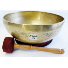 "J700 Energetic  Crown 'B'' Chakra  Healing Hand Hammered Tibetan Singing Bowl 10"" Wide Made In Nepal"