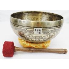 "F831 Energetic  Sacral Chakra 'D#' Hand Hammered Tibetan Singing Bowl 8.5"" Handmade in Nepal"