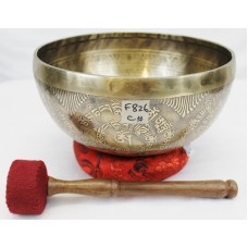 "F826 Energetic Root  'C#'' Chakra  Healing Hand Hammered Tibetan Singing Bowl 9"" Wide Made In Nepal"